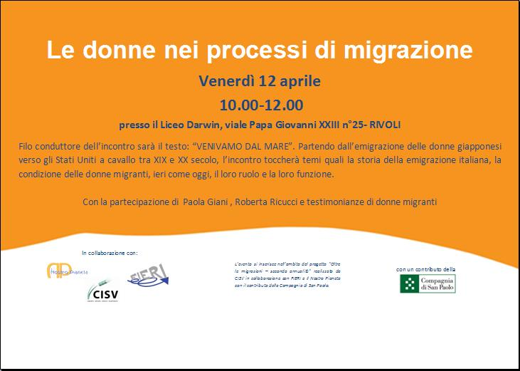 donne-e-migrazione